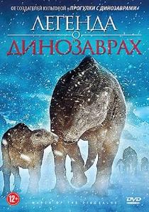 A Marcha Dos Dinossauros - Poster / Capa / Cartaz - Oficial 2