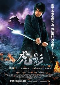 The Ninja War of Torakage - Poster / Capa / Cartaz - Oficial 1