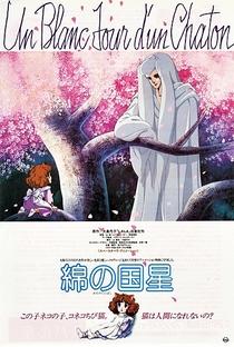 Wata no Kuni Hoshi - Poster / Capa / Cartaz - Oficial 4