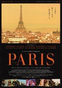 Paris - Poster / Capa / Cartaz - Oficial 3