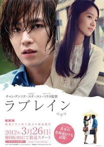 Love Rain - Poster / Capa / Cartaz - Oficial 8