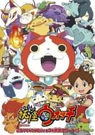 Yo-kai Watch (1ª Temporada) (Youkai Watch)