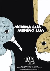 Menina lua, menino lua - Poster / Capa / Cartaz - Oficial 1