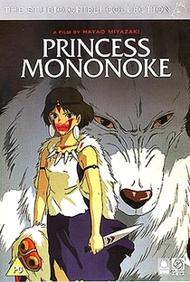 Princesa Mononoke - Poster / Capa / Cartaz - Oficial 23