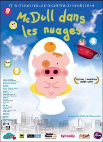My Life as McDull - Poster / Capa / Cartaz - Oficial 8
