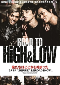 ROAD TO HiGH&LOW - Poster / Capa / Cartaz - Oficial 1