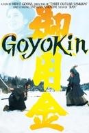 Tirania (Goyokin)