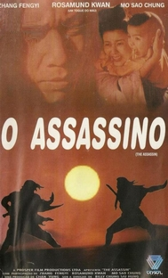 O Assassino - Poster / Capa / Cartaz - Oficial 1