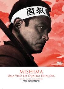Mishima: Uma Vida em Quatro Tempos - Poster / Capa / Cartaz - Oficial 2