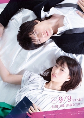 Bungaku Shojo: Season 1