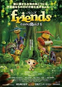 Friends: Mononoke Shima no Naki - Poster / Capa / Cartaz - Oficial 3