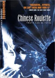 Roleta Chinesa - Poster / Capa / Cartaz - Oficial 4