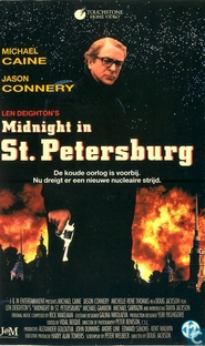 Meia-Noite em Moscou - Poster / Capa / Cartaz - Oficial 7