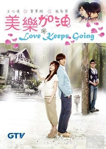 Love Keeps Going - Poster / Capa / Cartaz - Oficial 2