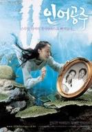 Minha Mãe, A Sereia (Ineo Gongju)