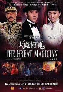 The Great Magician - Poster / Capa / Cartaz - Oficial 7