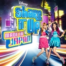 No Ritmo: Made In Japan (Shake It Up: Made In Japan)