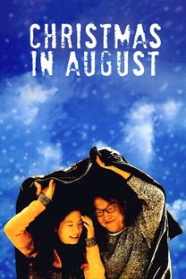 Christmas in August - Poster / Capa / Cartaz - Oficial 16