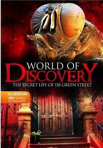 (ABC) Mundo da Descoberta - Poster / Capa / Cartaz - Oficial 20