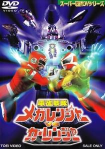 Denji Sentai Megaranger vs. Carranger - Poster / Capa / Cartaz - Oficial 1