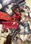 Trigun: Badlands Rumble (Trigun: Badlands Rumble)