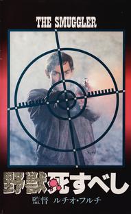 Luca, o Contrabandista - Poster / Capa / Cartaz - Oficial 6