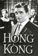 Hong Kong (Hong Kong)