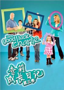 Boa Sorte, Charlie! (2ª Temporada) - Poster / Capa / Cartaz - Oficial 2