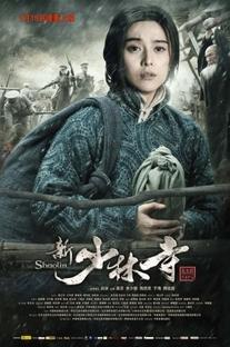 Shaolin - Poster / Capa / Cartaz - Oficial 10