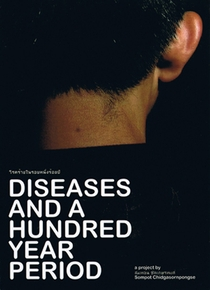 Diseases and a Hundred Year Period - Poster / Capa / Cartaz - Oficial 1