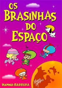 Brasinhas do Espaço - Poster / Capa / Cartaz - Oficial 2