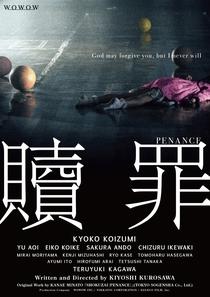 Shokuzai: Penitências - Poster / Capa / Cartaz - Oficial 1