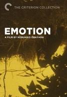 Émotion (Emotion densetsu no gogo - itsukamita Dracula)