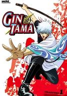 Gintama (1ª Temporada) (銀魂1)