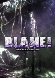 Blame! Prologue - Poster / Capa / Cartaz - Oficial 1