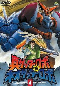 Shin Getter Robo vs Neo Getter Robo - Poster / Capa / Cartaz - Oficial 1