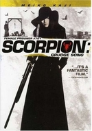 Female Prisoner #701 Scorpion: Grudge Song (Joshuu sasori: 701-gô urami-bushi)