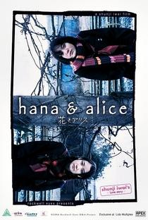 Hana e Alice - Poster / Capa / Cartaz - Oficial 5