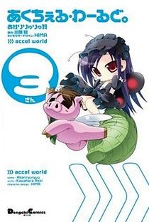 Accel World Specials - Poster / Capa / Cartaz - Oficial 3