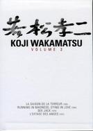 Violence Without a Cause (Gendai sei hanzai zekkyo hen: riyu naki boko)