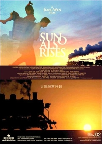 The Sun Also Rises - Poster / Capa / Cartaz - Oficial 1