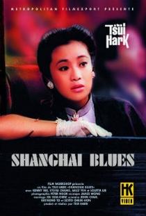 Shanghai Blues - Poster / Capa / Cartaz - Oficial 2