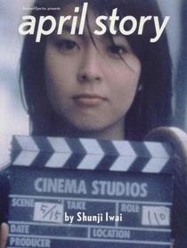 April Story - Poster / Capa / Cartaz - Oficial 4