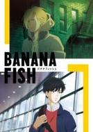 Banana Fish (バナナフィッシュ)