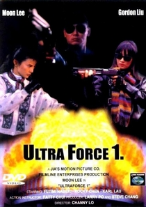 Comando Ultra Force - Poster / Capa / Cartaz - Oficial 1