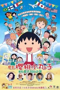 Chibi Maruko Chan - A Boy from Italy - Poster / Capa / Cartaz - Oficial 2