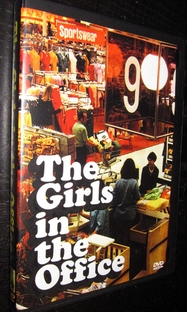 As Garotas do Escritório - Poster / Capa / Cartaz - Oficial 1