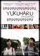Yukuharu (Yukuharu)