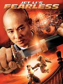 O Mestre das Armas - Poster / Capa / Cartaz - Oficial 11
