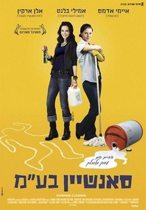 Trabalho Sujo - Poster / Capa / Cartaz - Oficial 6